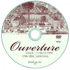 """Ouverture""""パリ国立聾学校200年の歩み"""""""