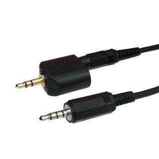 入力コントローラ付音声認識分配ケーブル