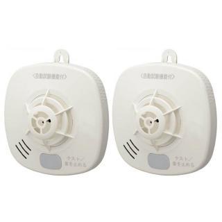 ハイガード熱式・移報接点付(2個組)音声付